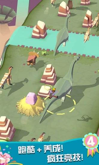 疯狂动物园破解版无限动物截图3
