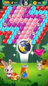 森林泡泡兔射击手机版截图4