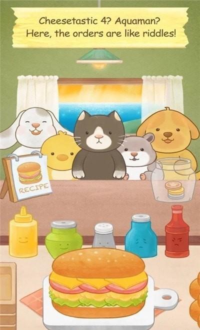 猫的三明治体验版截图2