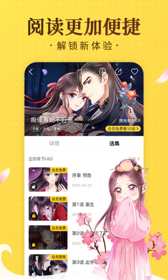 奇热漫画app2021最新版下载