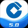 建行手机银行app最新版