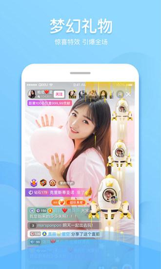 奇秀app2019版下载